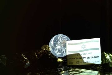 צפו: תמונה ראשונה מהחללית 'בראשית'