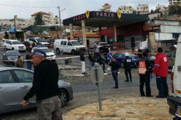 השוטרים פשטו על כפר חיזמא