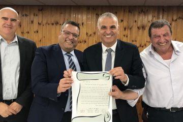 316 דירות חדשות בלב ירושלים – 'הנוער הציוני'