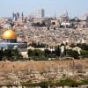 יהודי ארצות הברית: ממשל עם גישה צבועה