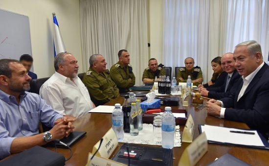 דיון הערכת המצב, צילום: אריאל חרמוני, משרד הביטחון