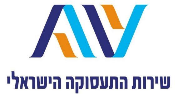 פקידים וטכנאים: המשרות הנחשקות בישראל