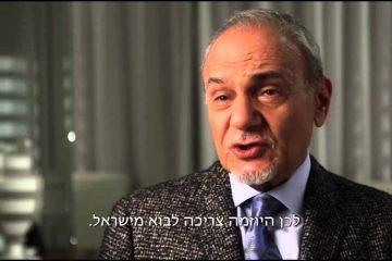 הנסיך הסעודי; נתניהו 'עובד' על אזרחי בישראל