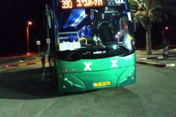 צפו: נהג אוטובוס וסלולארי – חוסר אחריות
