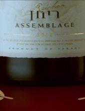 42.4 מיליון בקבוקי יין ב-1.82 מיליארד שקלים