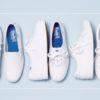 הנעליים שיעמידו אותך על הרגליים ביום הכיפורים