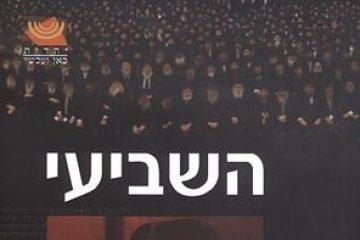 """ישראל ברדוגו יקבל 50.000 ש""""ח"""