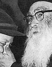 50 שנה לצדיק הירושלמי אבי האסירים