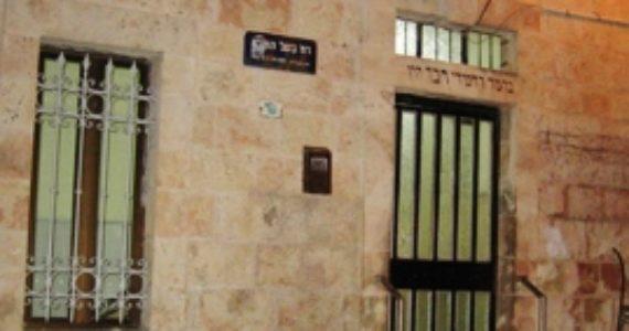 """קיצונים פרצו לבית כנסת חב""""ד במאה שערים והשחיתו את המקום"""