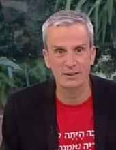 """העיתונאי לחבריו בשמאל: ניצחון נתניהו – על שמכם"""""""