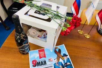 יהודי רוסיה חגגו את הנצחון על הנאצים