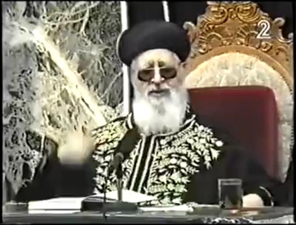 אשרי מי שגדול בתורה /הרבנית יהודית יוסף