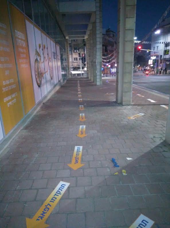 """הרחובות קראו: תתקדמו לקד""""מ • והנה המבזקים"""