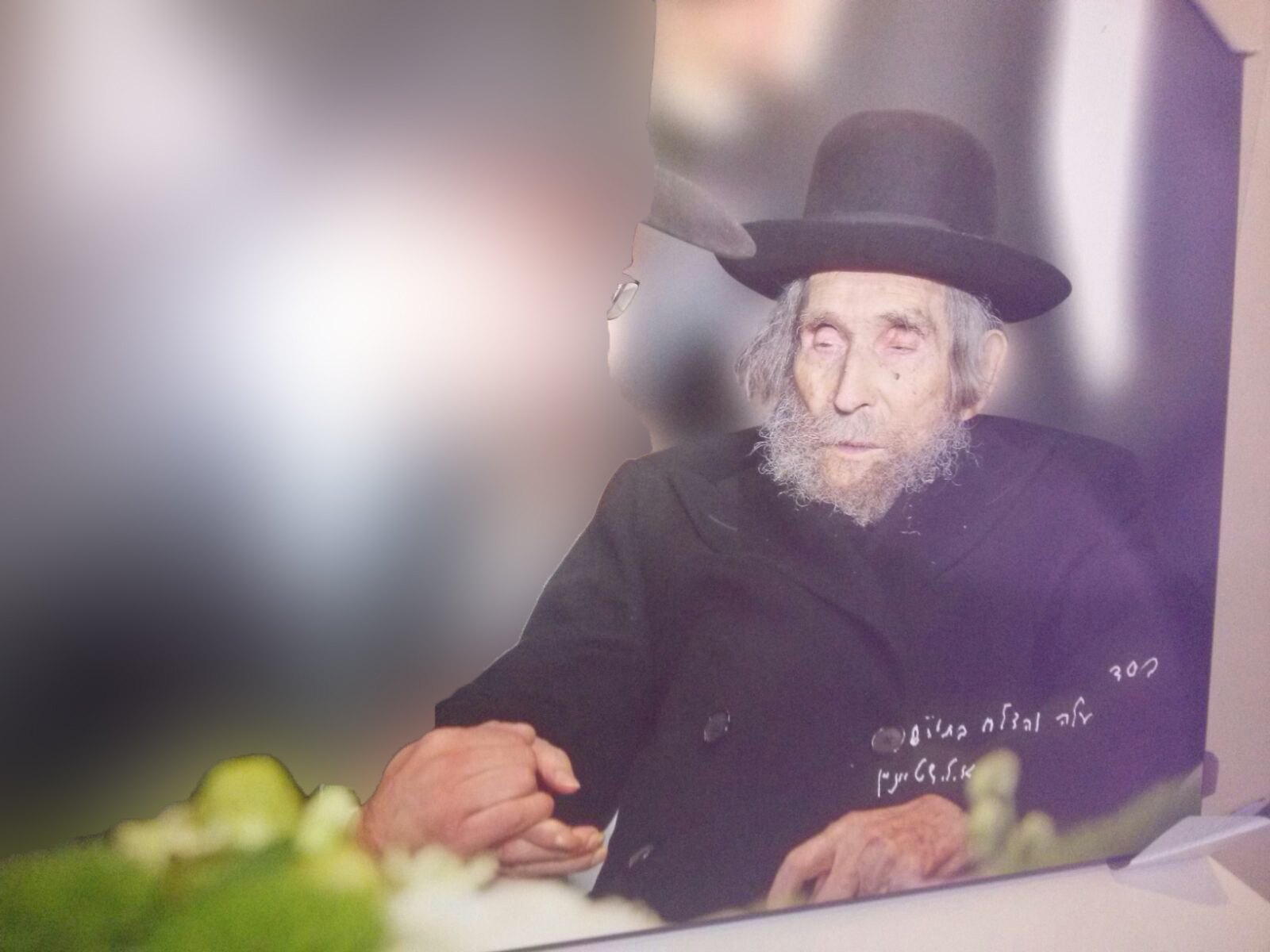 """נטפי דמעה / הרה""""ג שמואל צברי"""