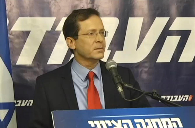 ברקע חקירות נתניהו: הרצוג הגיש הצעת חוק לפיזור הכנסת והליכה לבחירות