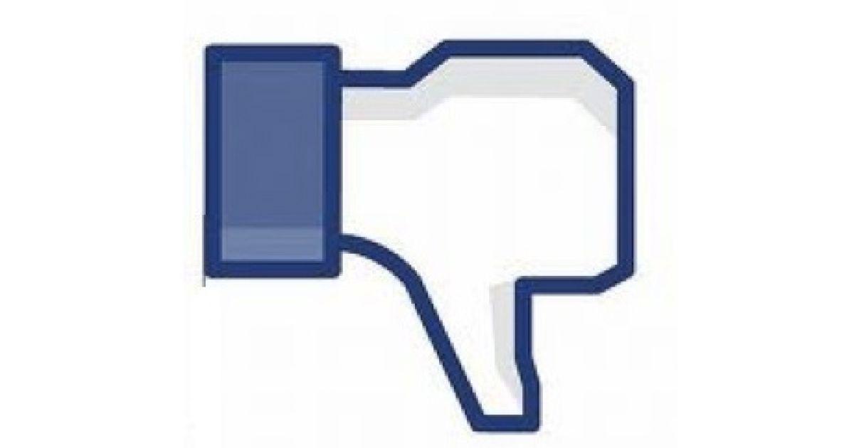 """""""לראות את הנהלת פייסבוק ישראל בכלא, כמו בברזיל"""""""