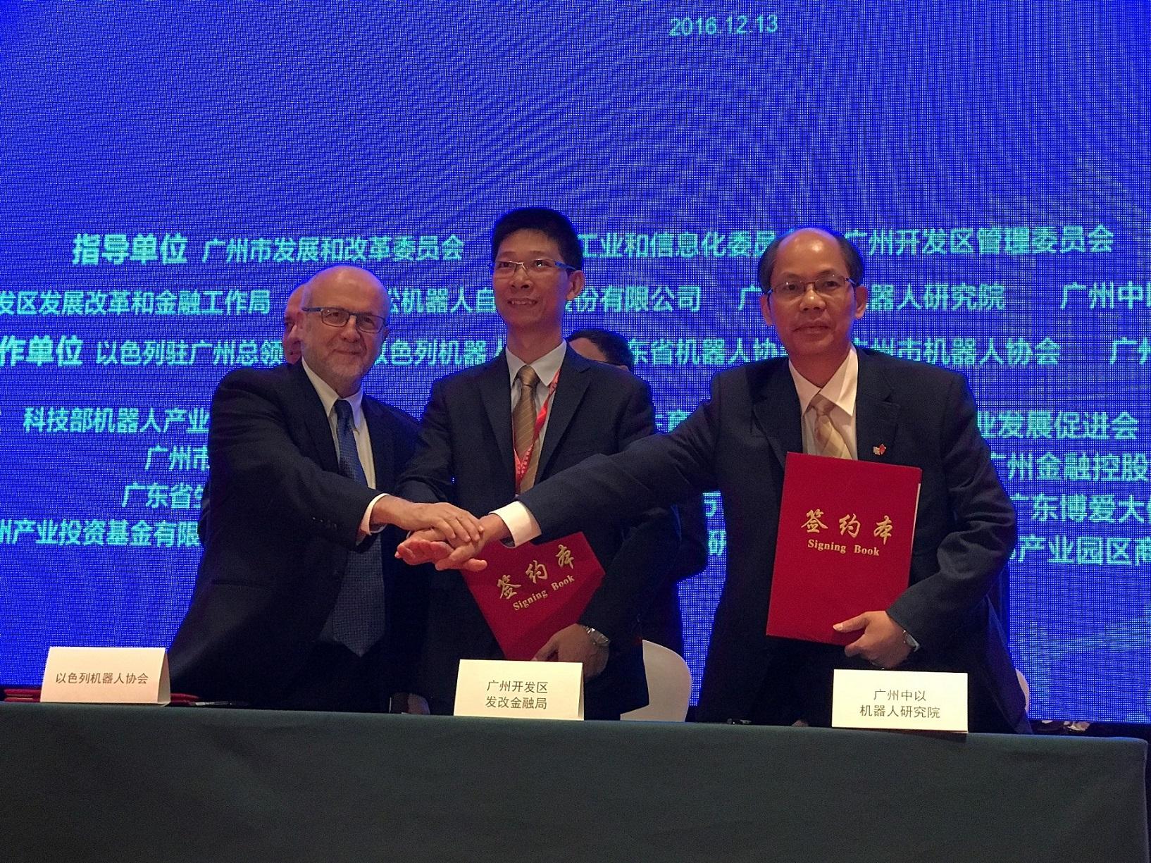 שיתוף פעולה בין סין-ישראל בתחום הרובוטיקה