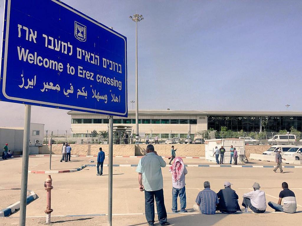 פלסטינית מעזה נכנסה לישראל לטיפול רפואי והבריחה בתיקה חומר נפץ מחמאס
