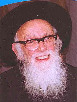 """בת הגרש""""ז אויערבך: הרבנית מרים טרגר ע""""ה"""