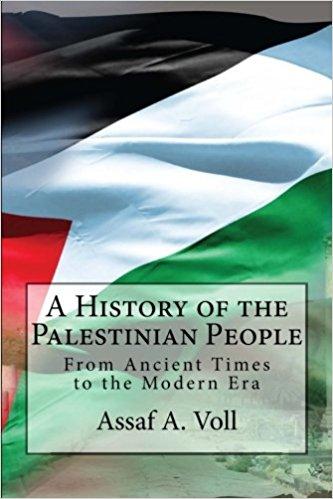 בדיחת רשת: ספר 'ההסטוריה הפלסטינית' נמכר ב9 דולרים