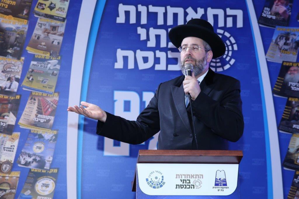 """""""מכת מדינה"""" • הרב דוד לאו ממליץ: להוציא את עלוני שבת מבית הכנסת!"""