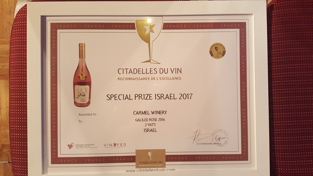 יקבי כרמל זכו בפרס היוקרתי בתחרות היין הבינלאומית החשובה