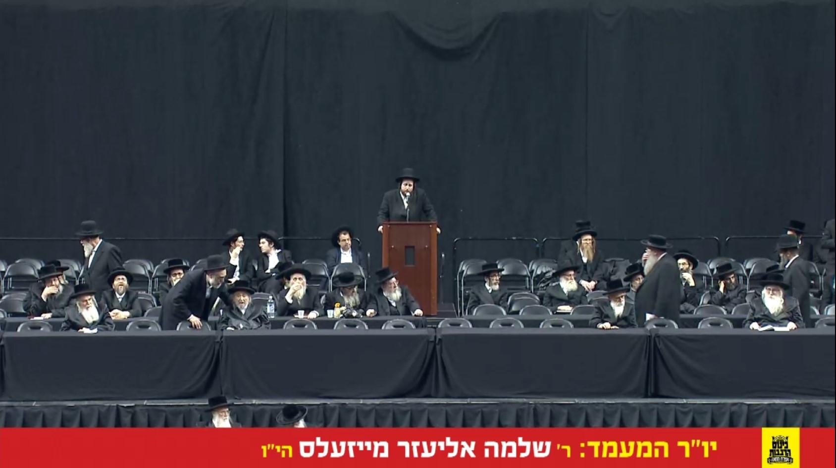 שידור חוזר: כינוס הרבבות בארצות הברית, נגד 'גזירת הגיוס' בישראל