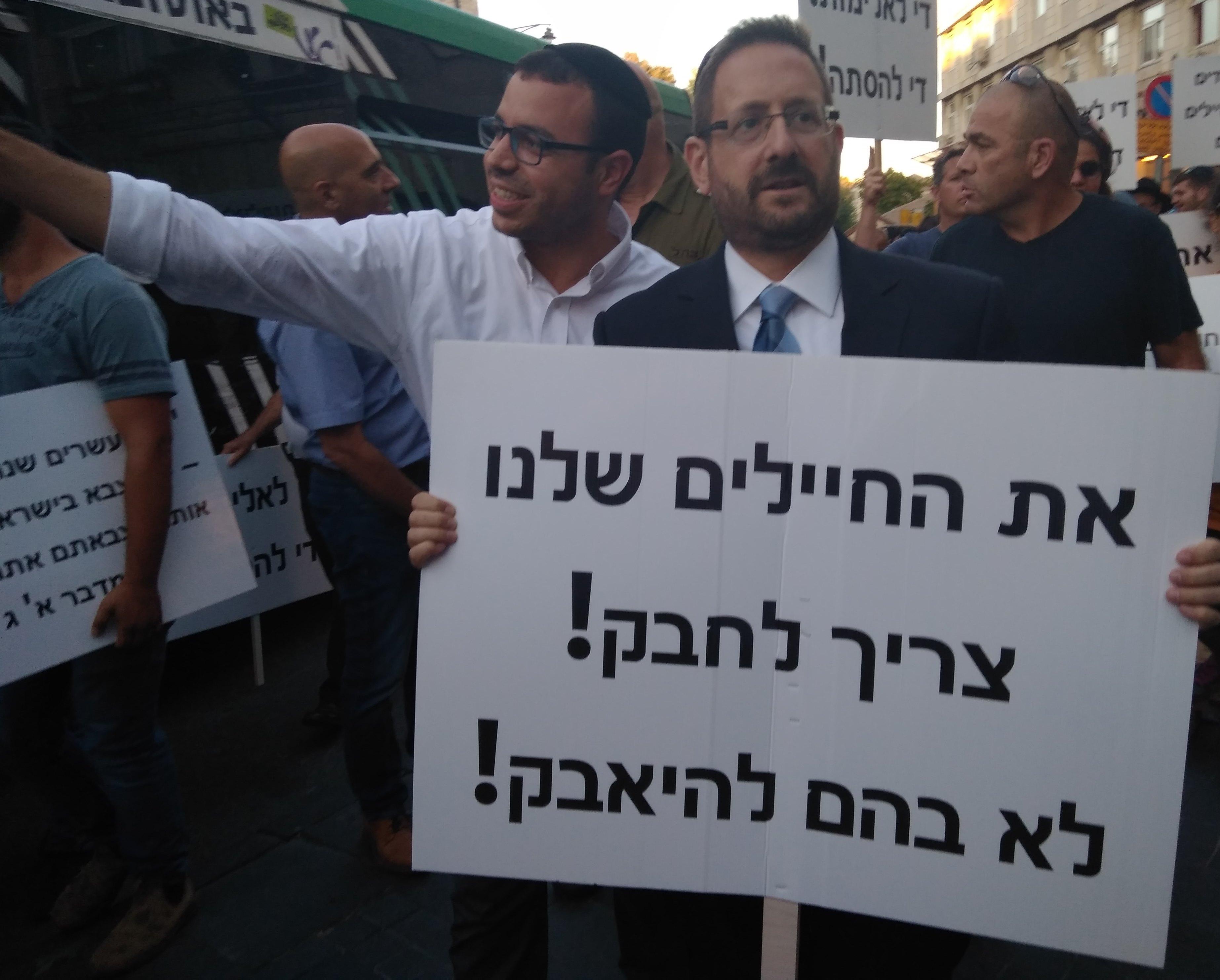 צפו: עשרות צעדו בירושלים בכדי לתמוך בחיילים החרדים
