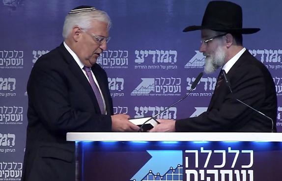 """צפו: הנאום הראשון של שגריר ארה""""ב בעברית, בוועידת המודיע"""