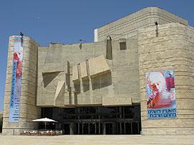 שרת התרבות מגיבה ל'תיאטרון האפליות' בירושלים: התופעה חייבת להפסק