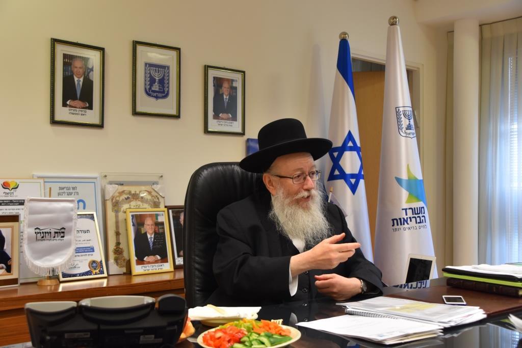חרפה ישראלית: 8 שקל מזון לחג לנזקקים • חברי הכנסת מזדעקים