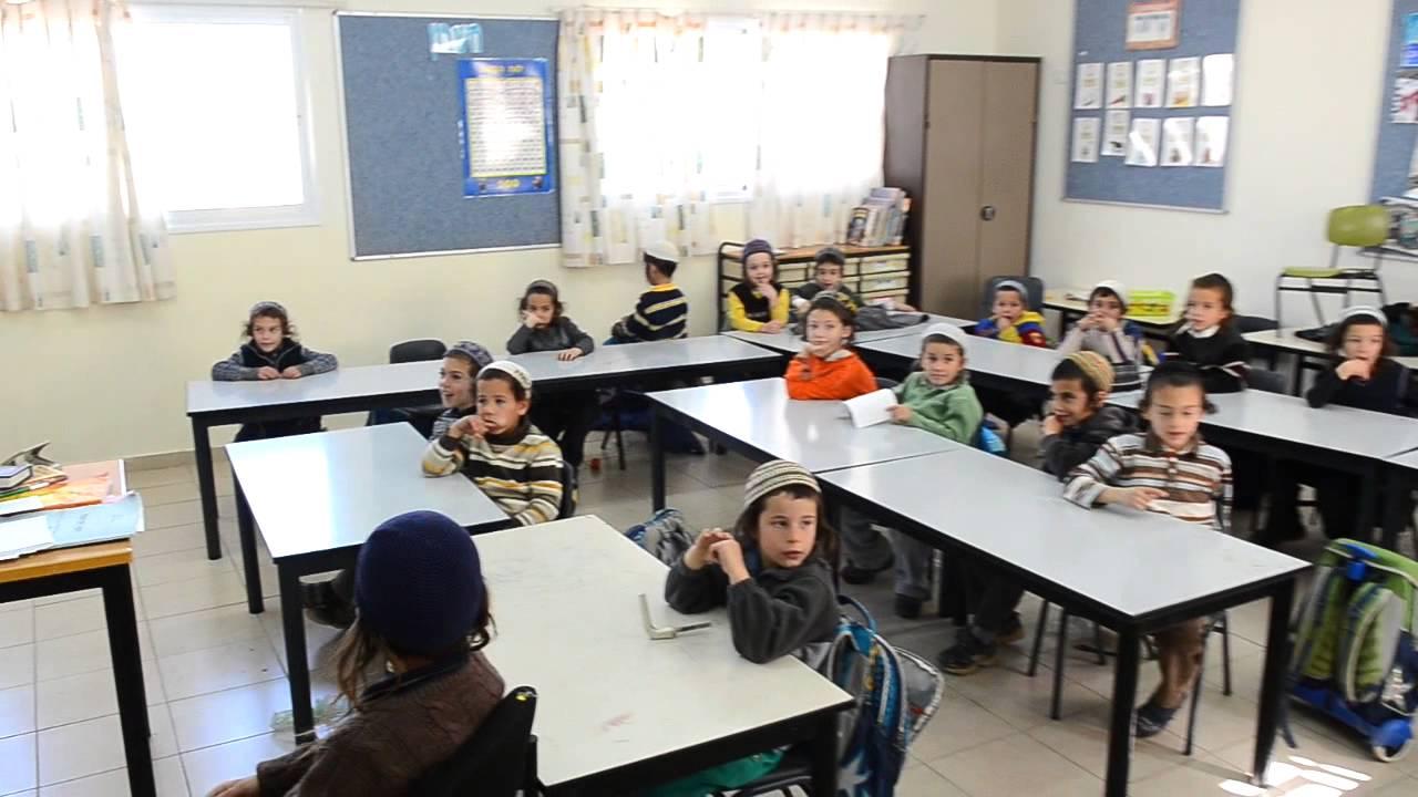"""במוסדות החינוך החרדי, אין עדיין מאבטחים • השר ארדן: """"יש הסכם תקציבי"""""""