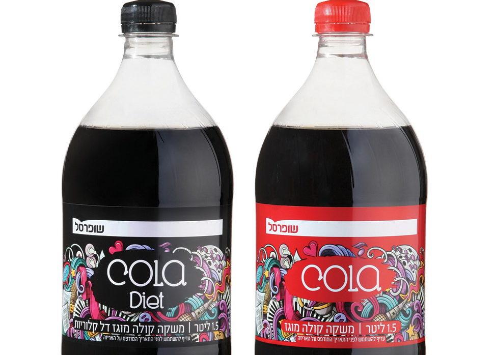 חדש מהמותג הפרטי שופרסל: משקאות קולה