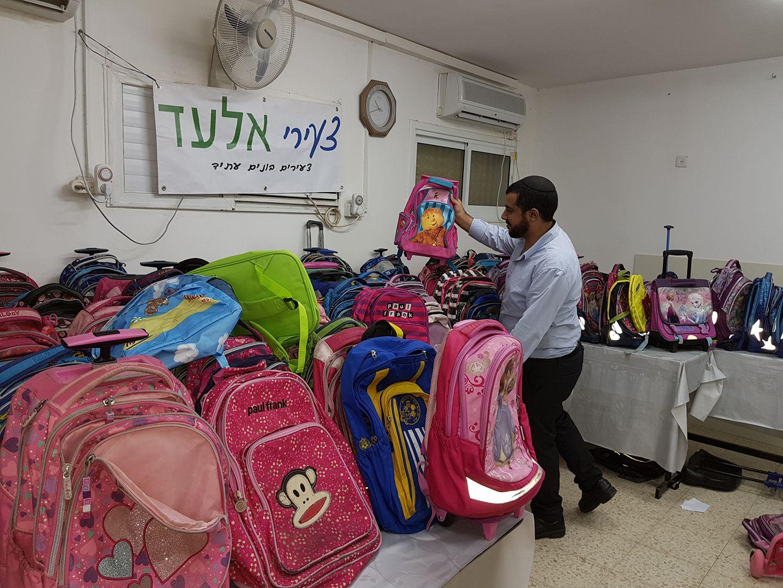 תיק לכל ילד: צעירי אלעד חילקו למעלה מ 200 תיקים לילדי העיר