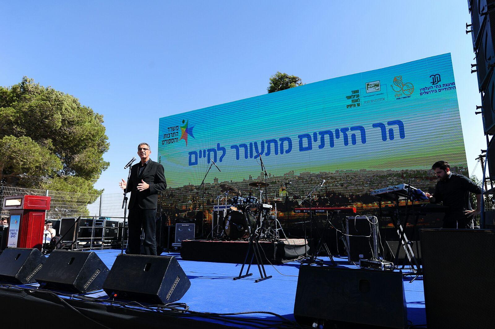 יש חיים בהר הזיתים: אלפיים השתתפו באירוע שנערך מעל פסגת הר הזיתים