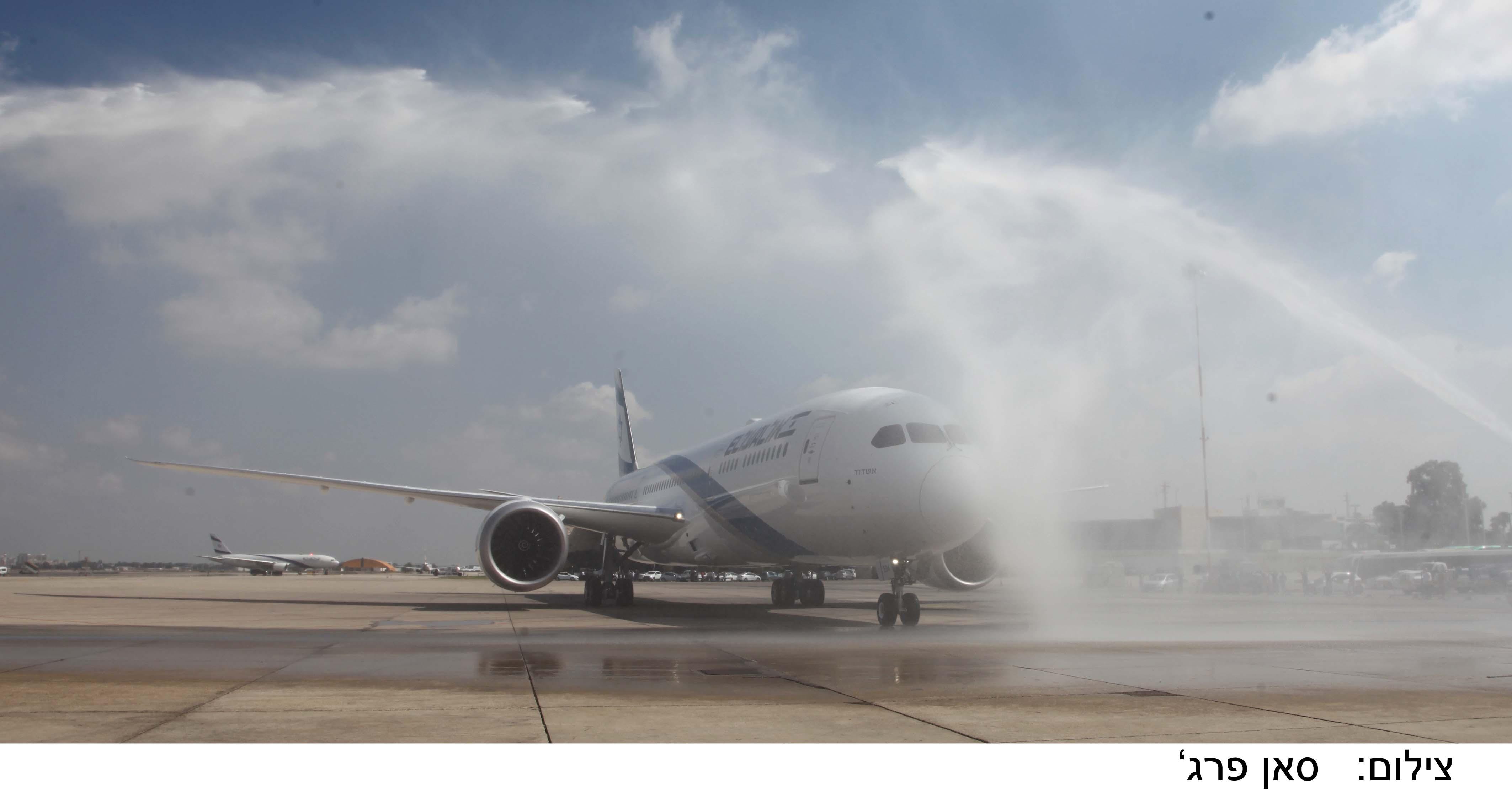 תקלת קשר קטנה ו'המטוס הטוב בעולם' נחת בישראל • סיקור