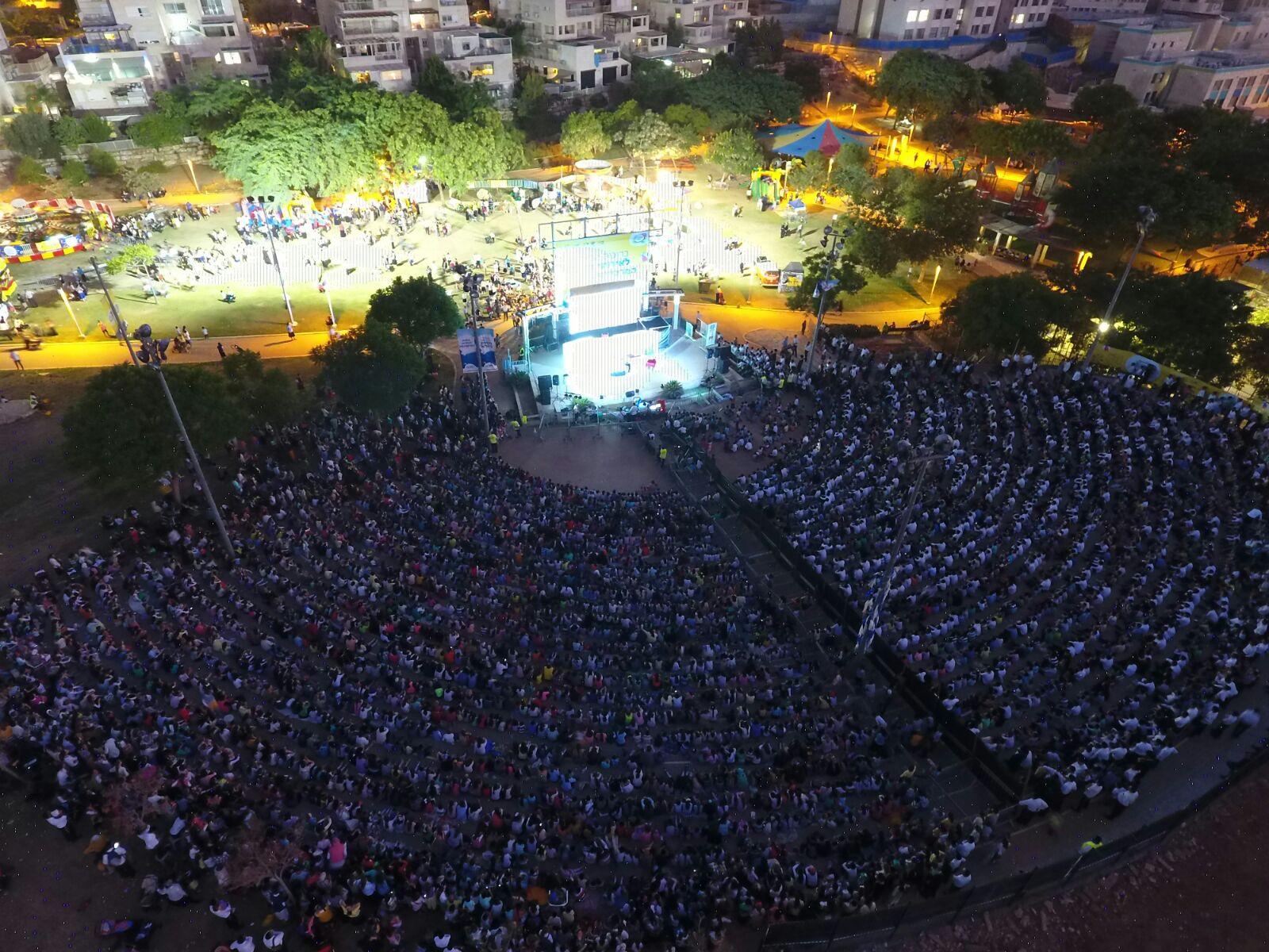 כ-15 אלף איש השתתפו בהפנינג הקיץ באלעד • תיעוד אווירי
