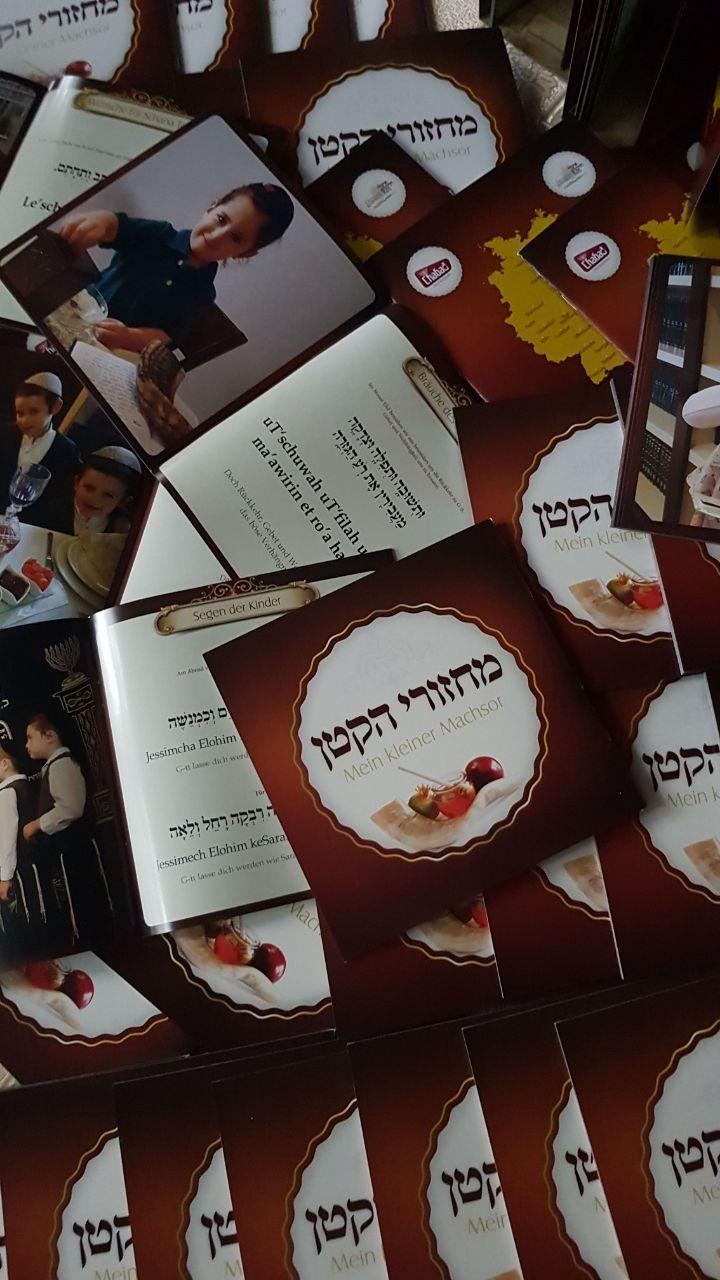 לראשונה: מחזור לילדים – בגרמנית; עשרות רבנים יסייעו לקהילות נידחות בגרמניה בחגי תשרי