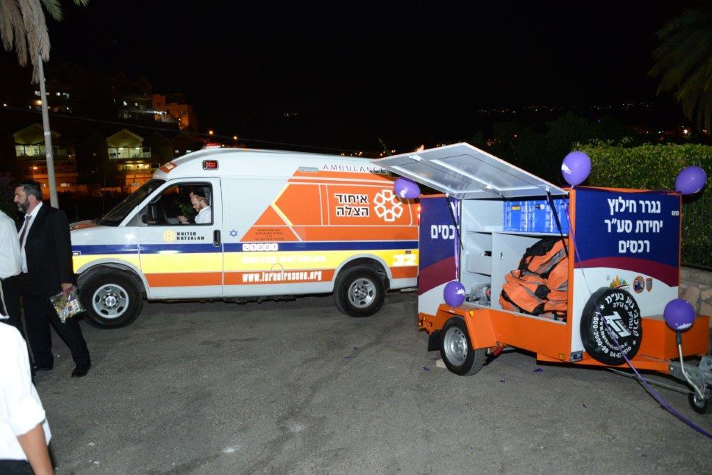 """ערב הוקרה נערך למתנדבי ארגוני החירום ברכסים,  נחנך נגרר חילוץ ליחידת סע""""ר"""