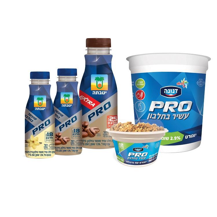 הכירו: משקה חלב PRO מבית יטבתה, יוגורט דנונה PRO ויוגורט דנונה PRO בתוספת גרנולה