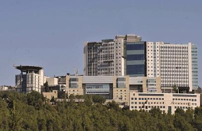 לראשונה: המרכז הרפואי 'הדסה' יערוך כנס הוקרה לארגוני ויועצי הרפואה