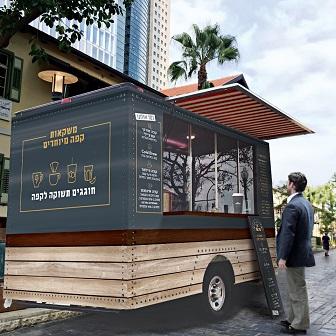יומיים של קפה חינם: כאן תבקר משאית הקפה של עלית