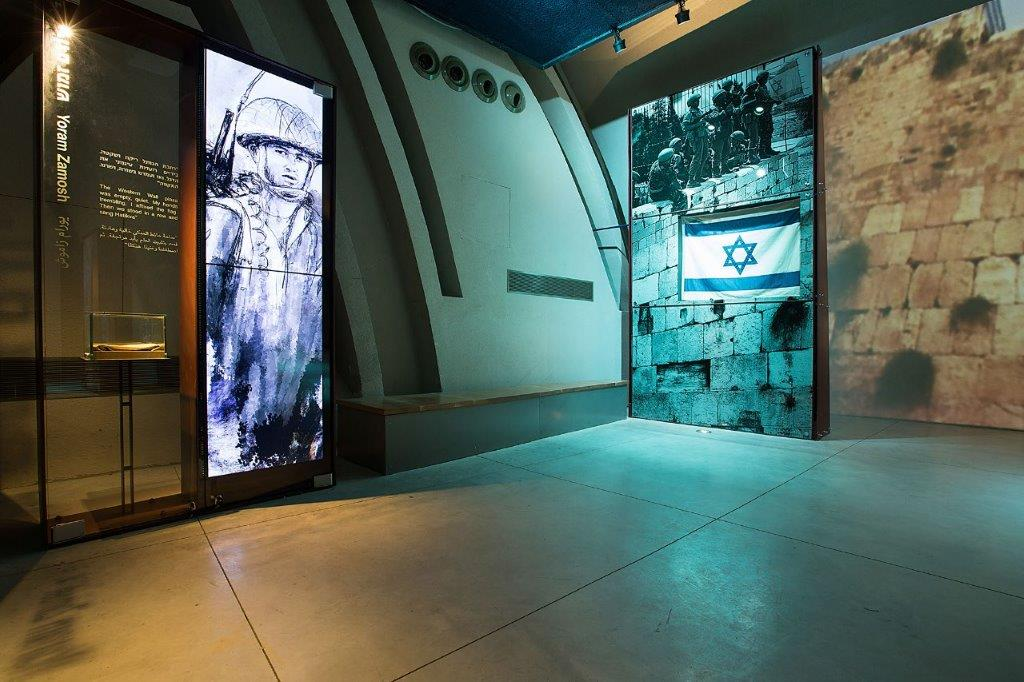 סוכות במוזיאון החדש בגבעת התחמושת והמערכה על ירושלים במלחמת ששת הימים