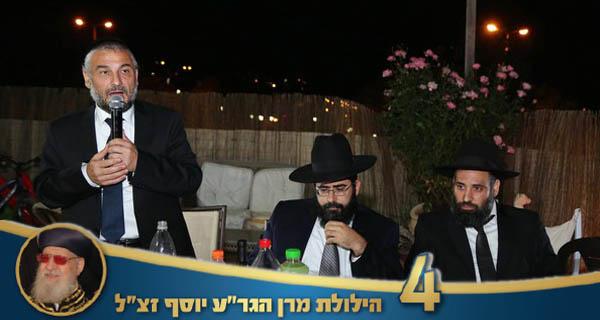 """צפו: ראש העיר, משה אבוטבול, ערך הילולא לזכר הגר""""ע יוסף בביתו"""