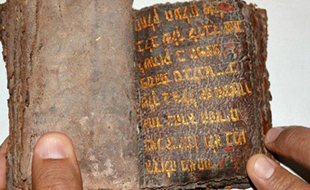 שלטונות טורקיה סיכלו מכירת ספר תורה