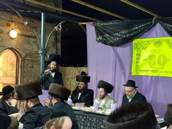 מסיבת הפתעה לגבאי בית הכנסת לעלוב בצפת