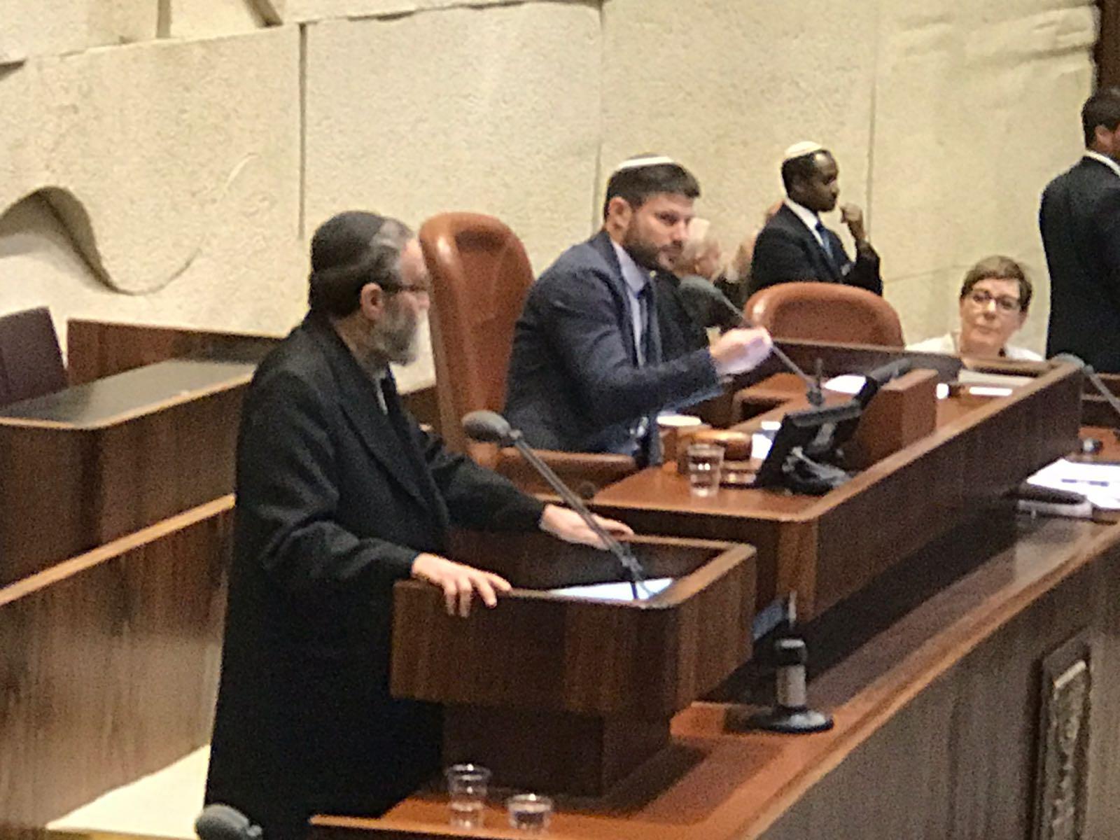 לפיד הסית והכנסת אישרה: 'מסורת ישראל'