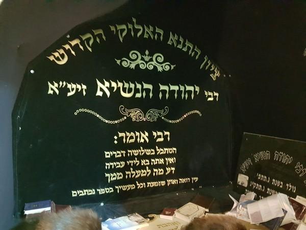 מאות בהילולת רבי יהודה הנשיא • גלריה