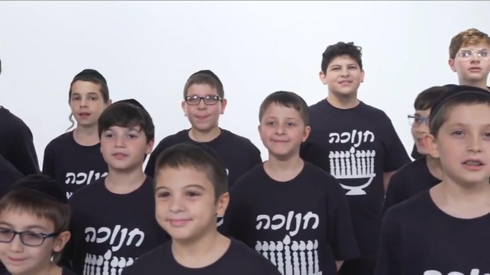 ילדי ניו יורק מקפיצים בקליפ: 'חנוכה'