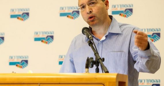 """יחימוביץ' התפטרה מוועידת ההסתדרות – """"סיבוב על חברי ההסתדרות"""""""